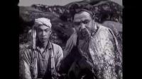 经典电影-【陕北牧歌】1951-_高清