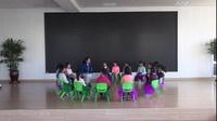 西海岸新区第一幼儿园--大班舞蹈活动--《摇摆舞》-幼教优质课(大班)(2019年)