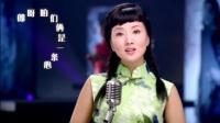 张燕 - 天涯歌女——何日君再来专辑