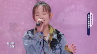 《月亮代表我的心》-天籁唱将 张钰琪 翻唱 邓丽君