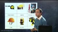 第1课《建筑施工高处作业安全技术规范》概述