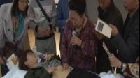 针灸培训——夏氏脐针疗法治疗男科妇科疑难杂症针灸视频