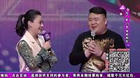 《快乐东北人》新春嗨唱季之付磊 广军
