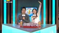 满文军-爱在人间 电视剧 白蛇传 主题曲