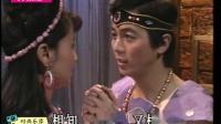 【时尚乐库】第2期《休问》:傅艺伟版神话剧《封神榜》的原唱插曲