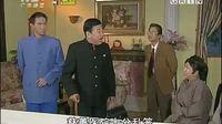 【TVS3标清频道停播前录制】好戏连台:钦差驾到 第2集