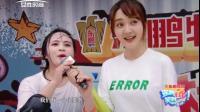 金志文-我们结婚吧  电视剧 《大嫁风尚》 片尾曲