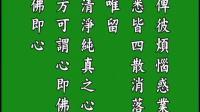《印光大師文鈔菁華錄》-03-示修持方法