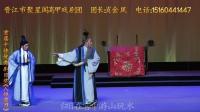 晋江市聚星阁高甲戏剧团团长肖金凤
