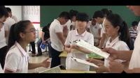 课堂流程-合学05