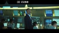 电影《中国机长》紧急呼叫版 预告 张涵予 欧豪 杜江 袁泉 李沁等出演,李现等客串