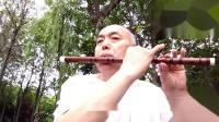 庆缘笛林笛子学员独奏视频----演奏X0008《女儿情》