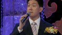 京剧《智取威虎山》片段-演唱-张建峰