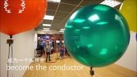 触摸震动音效气球趣味运动儿童互动装置