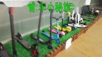 电动滑板车 - - 车小秘电动滑板车   车小米电动滑板车