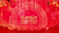 中式婚礼婚庆舞台背景视频