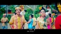 ♬♫♪傣语歌曲《喜迎新年泼水节的到来》 (演唱:翠健)