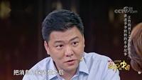 2019-11-10 刘烨陈数演绎新版《烈火中永生》,江姐壮烈革命故事听哭董卿