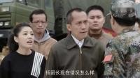特种兵之霹雳火26-30集独播_标清