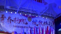 2020年玉林市机电工程学校迎新晚会(3)——1702班舞蹈《书简丽人行》