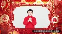 S2 鼠年2020 新春新年祝福拜年视频剪辑边框 喜庆新年视频制作