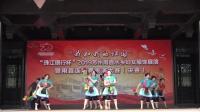 2019苏州甪直连厢舞表演大赛. 3.保圣社区舞蹈队《好起来》