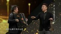 今日大来宾:相声演员博林惊喜来袭_标清