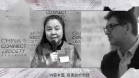 CC eSociety-China&US Shopping Festivals
