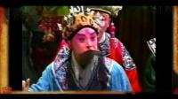 京剧《弹剑记》孟尝君盖世英才-于魁智