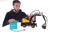 迷你水压泵用于乐高机器人