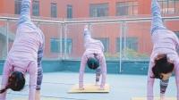 瑜伽健身减肥瘦身拉筋