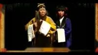 [玉成典藏]京剧《弹剑记》窗棂外落叶飘上-于魁智