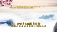 梦参老和尚《地藏经》-2