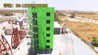 六层轻钢结构建筑抗震测试