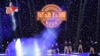 39、星耀杯舞蹈《updown》2019星动五洲艺术展评活动-12月21日韶关赛场