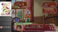 4218款游戏!索尼PS2-发售游戏全回顾!(PlayStation two)(下部)