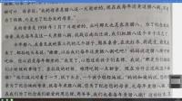 0416倪苗老师语文直播《古诗三首》