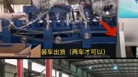 FX450 CZ型钢一体机 腹板可达450 翼缘可达150