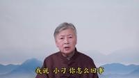 沐法悟心10_沐法浴甘露 启悟我自心