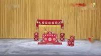 《中国京剧像音像集萃》 20200614 京剧《霸王别姬》-0001