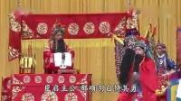 《中国京剧像音像集萃》 20200614 京剧《霸王别姬》-0002