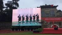 武汉大学2020年毕业典礼