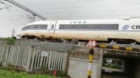 【宁启线】G7580次(黄山北→扬州)CRH380B-3713担当限速通过江都站