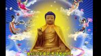 佛教教育短片 尼泊尔学者:佛祖释迦牟尼是地道的中国人,印度人必须正视事实!