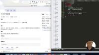 少儿C ++算法编程-03编程基础之算术表达式与顺序执行