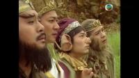 西游记陈浩民版 02