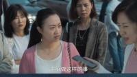 #白色月光 得知好友张一遭遇背叛,杨雁决定亲自下场,这位朋友太狠了!#刘敏涛.