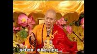 大安法师《佛说阿弥陀经》讲记 新加坡佛教居士林 第03讲