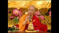 大安法师《佛说阿弥陀经》讲记 新加坡佛教居士林 第01讲