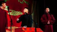 【叫什么不吃饭字幕组】德云社天桥剧场 20200116 三人行 刘筱亭 周九良 张九泰